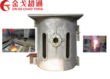 Medium Frequency Aluminum shell furnace KGPS-900KW/1250kg